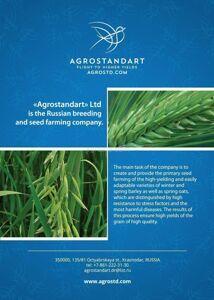 Agrostandart_Modul_235x165_+5_vert_2_q-01